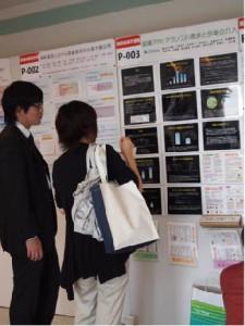 学術大会でのポスター展示の様子